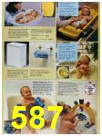 1988 Sears Spring Summer Catalog, Page 587
