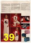 1982 Montgomery Ward Christmas Book, Page 39