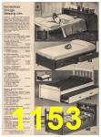 1983 Sears Spring Summer Catalog, Page 1153