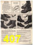 1973 Sears Fall Winter Catalog, Page 407