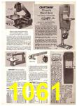 1969 Sears Spring Summer Catalog, Page 1061