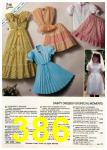1981 Montgomery Ward Spring Summer Catalog, Page 386