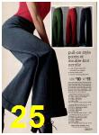 1974 Sears Fall Winter Catalog, Page 25