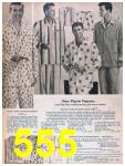 1957 Sears Spring Summer Catalog, Page 555