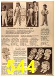 1964 Sears Spring Summer Catalog, Page 544