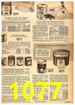 1962 Sears Fall Winter Catalog, Page 1077