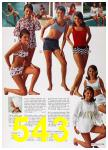 1967 Sears Spring Summer Catalog, Page 543
