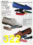 1988 Sears Fall Winter Catalog, Page 322