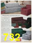 1957 Sears Spring Summer Catalog, Page 732