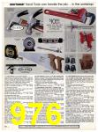 1983 Sears Fall Winter Catalog, Page 976