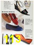 1992 Sears Summer Catalog, Page 113