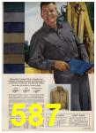 1962 Sears Spring Summer Catalog, Page 587