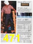 1988 Sears Fall Winter Catalog, Page 471