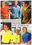 1967 Sears Spring Summer Catalog, Page 391