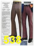 1973 Sears Spring Summer Catalog, Page 538