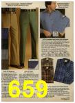 1979 Sears Fall Winter Catalog, Page 659