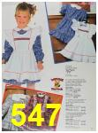 1988 Sears Fall Winter Catalog, Page 547