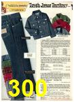 1975 Sears Fall Winter Catalog, Page 300