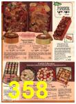 1977 Sears Christmas Book, Page 358