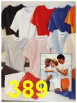 1987 Sears Spring Summer Catalog, Page 389