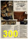 1979 Sears Fall Winter Catalog, Page 300