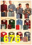 1958 Sears Fall Winter Catalog, Page 676