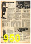 1962 Sears Fall Winter Catalog, Page 950
