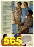 1972 Sears Fall Winter Catalog, Page 565
