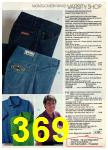 1981 Montgomery Ward Spring Summer Catalog, Page 369
