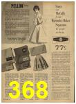 1962 Sears Spring Summer Catalog, Page 368