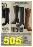 1980 Sears Fall Winter Catalog, Page 505