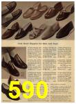 1960 Sears Spring Summer Catalog, Page 590