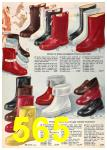 1962 Sears Fall Winter Catalog, Page 565