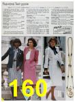 1985 Sears Spring Summer Catalog, Page 160