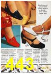 1972 Sears Spring Summer Catalog, Page 443
