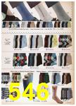1957 Sears Spring Summer Catalog, Page 546