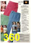 1977 Sears Spring Summer Catalog, Page 360