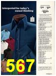 1974 Sears Fall Winter Catalog, Page 567