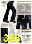 1982 Sears Fall Winter Catalog, Page 368