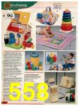 1985 Sears Christmas Book, Page 558