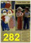 1984 Sears Spring Summer Catalog, Page 282