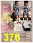 1981 Sears Spring Summer Catalog, Page 376