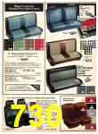1977 Sears Fall Winter Catalog, Page 730