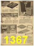 1962 Sears Spring Summer Catalog, Page 1367