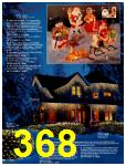 1997 JCPenney Christmas Book, Page 368