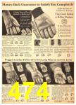 1940 Sears Fall Winter Catalog, Page 474