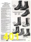 1983 Sears Spring Summer Catalog, Page 401