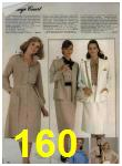 1984 Sears Spring Summer Catalog, Page 160