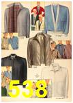 1958 Sears Spring Summer Catalog, Page 538