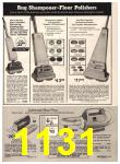 1974 Sears Fall Winter Catalog, Page 1131